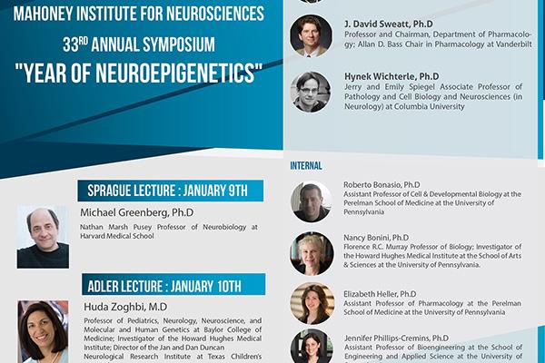 MINS 33rd Annual Symposium – Year of Neuroepigenetics, 1/9/17-1/10/17